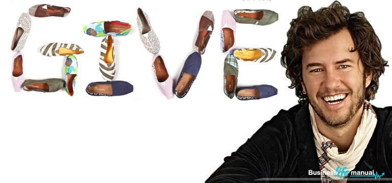 Historia-butów,-która-pomoże-znaleźć-Ci-pomysł-na-jeszcze-lepszy-biznes