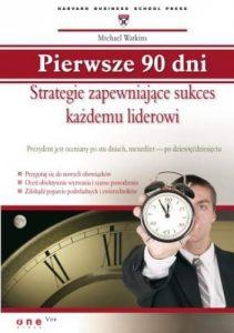 książki o zarządzaniu